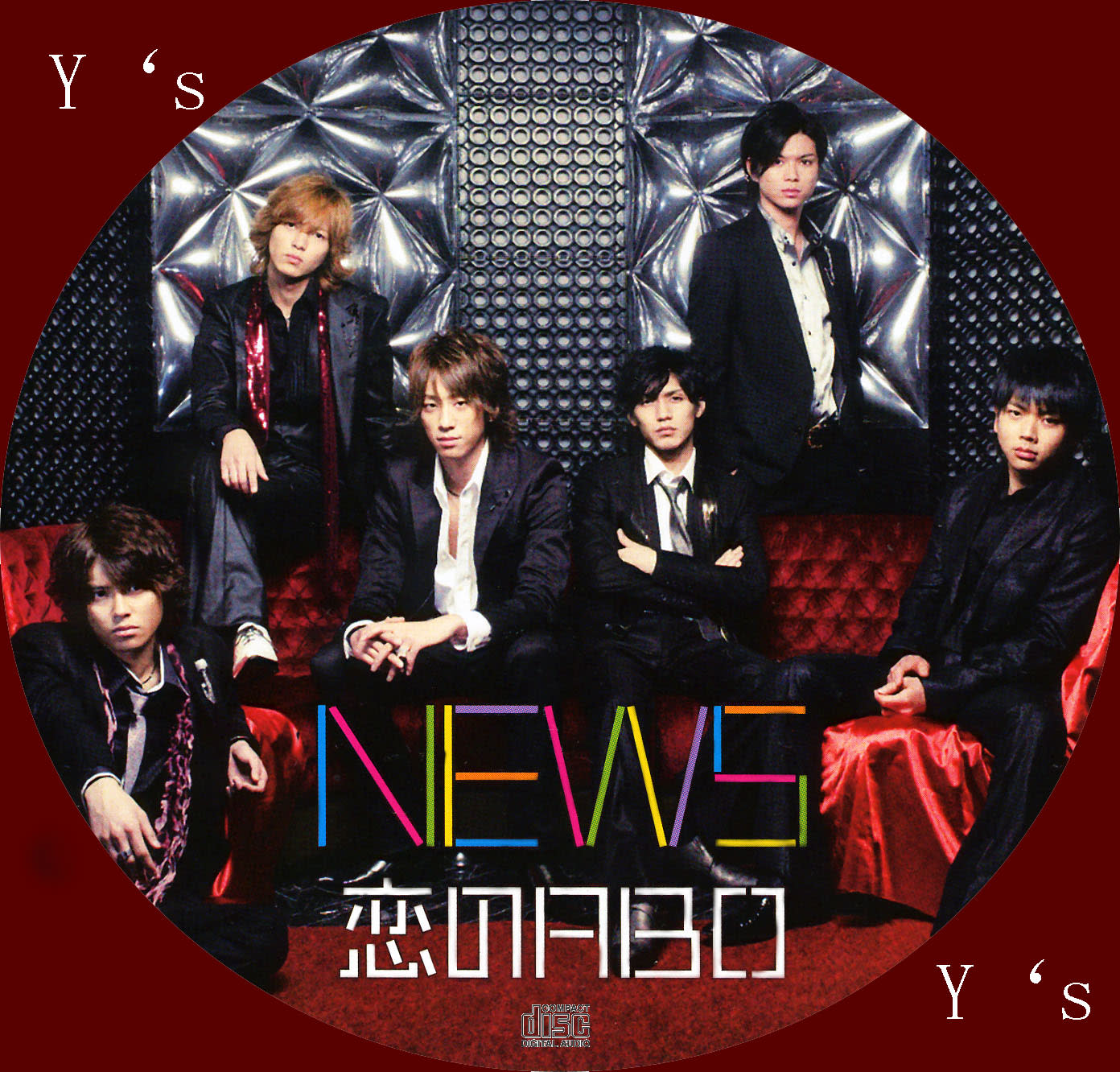 NEWS-恋のABO - Y's CAFE