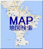 横須賀地図MAP
