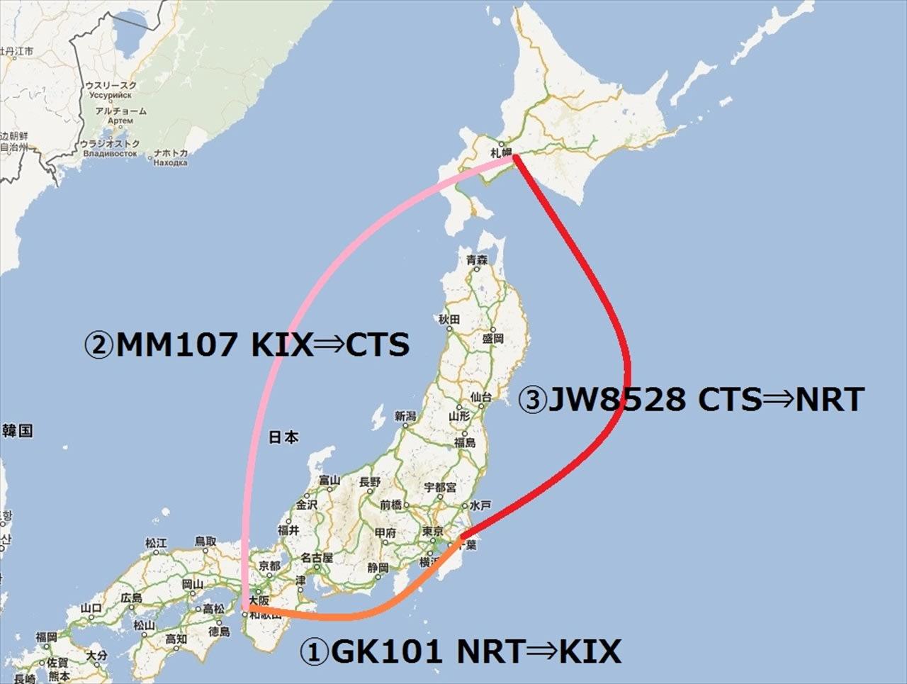 2012年09月08日:JJP101便(成田⇒関空 A320-200) - 飛行機さつえい ...