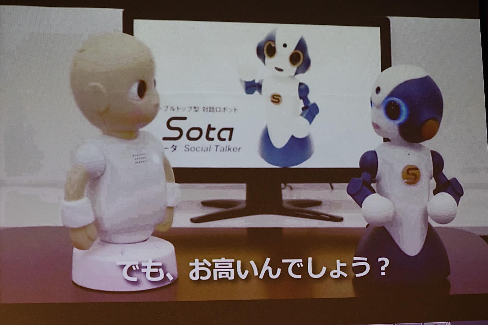 SotaとCommUがテレビショッピングをする様子
