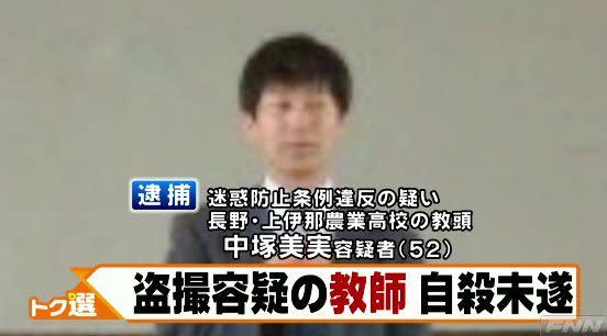 盗撮ニュース速報+10 [無断転載禁止]©bbspink.comYouTube動画>3本 ->画像>144枚