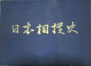 多賀竜昇司の画像 p1_1