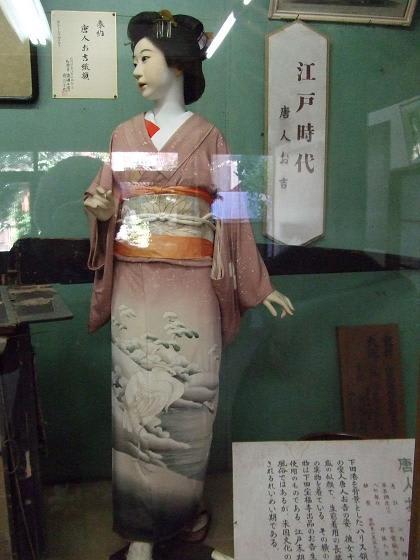 2008_0126shimoda0077