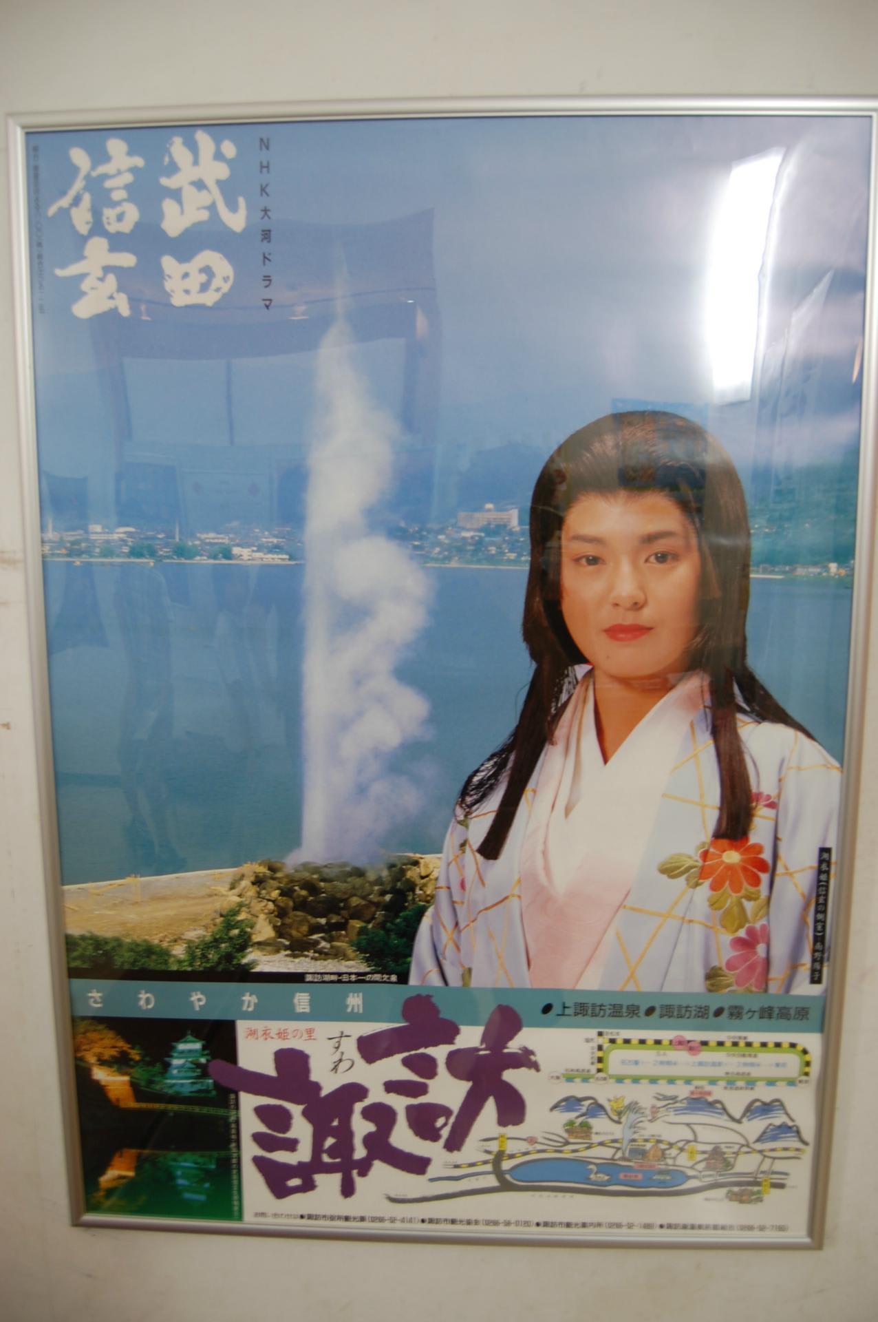 武田信玄 (NHK大河ドラマ)の画像 p1_34
