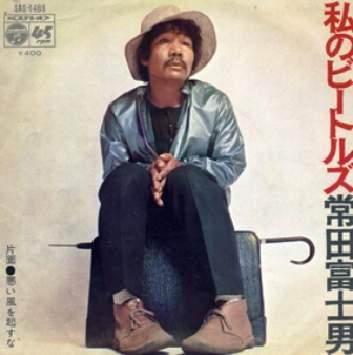 常田富士男の画像 p1_28