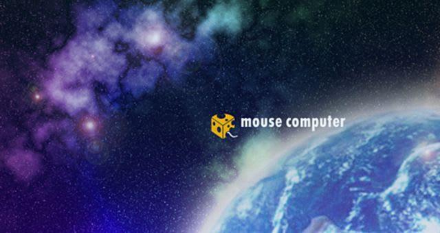 マウスPC壁紙