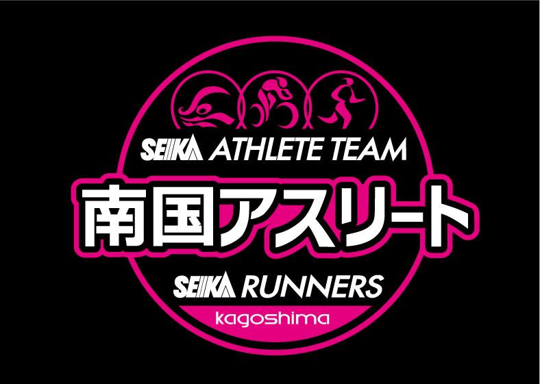 Seika_2