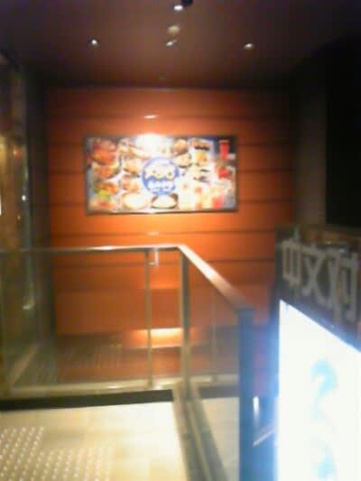 東新宿De晩飯