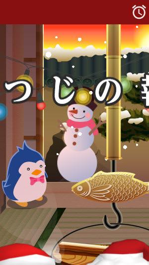 ピョンピョン跳びはねる雪だるま。
