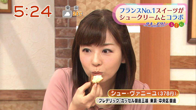 松尾由美子の画像 p1_3