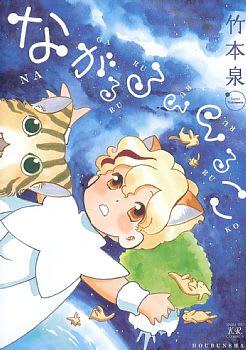 http://blogimg.goo.ne.jp/user_image/05/00/c64cae0879a5d8386f72142f4e2cce8b.jpg?random=36985bb3c1468874695dd71795fa8c36