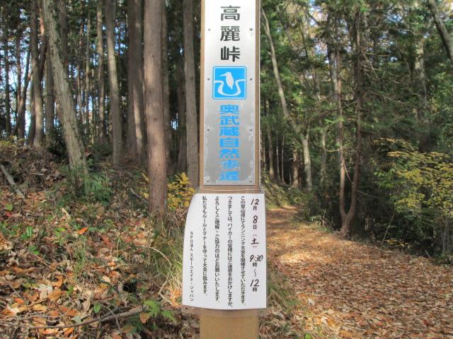 http://blogimg.goo.ne.jp/user_image/05/01/c7da643b44f58c65152b33ff6c5a8540.jpg