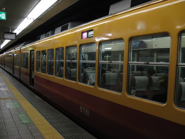 京阪8000系30番台