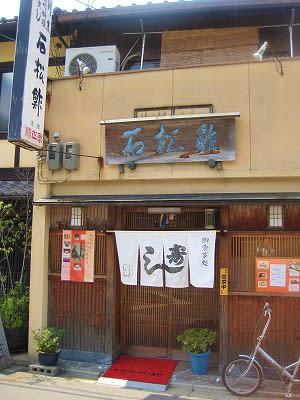 京都日々是望外!