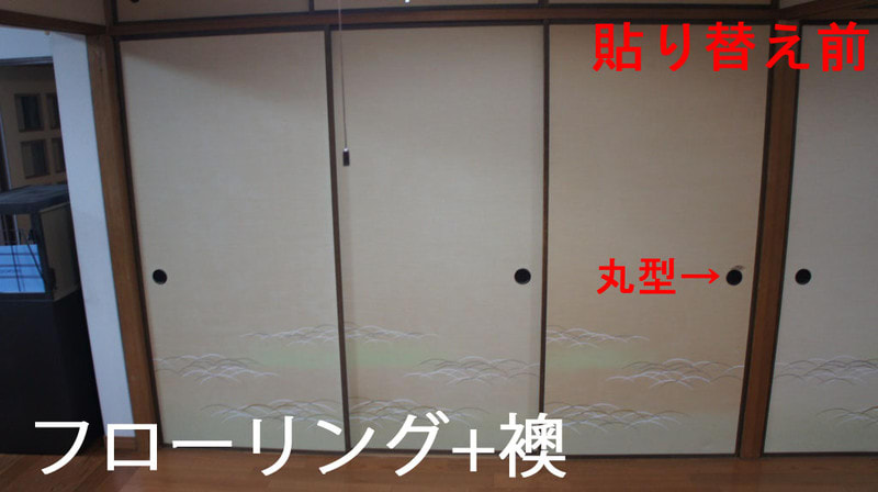 20121203renovation46