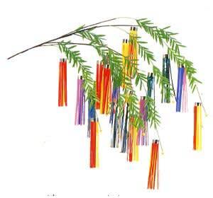 笹 飾り に は 願い事 を 書いた ... : 笹飾り 作り方 : すべての講義