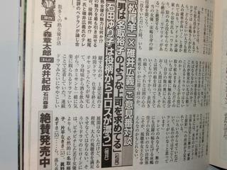 会社案内 | 株式会社 旭プロダクション