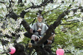 なんと驚いたことに、「花咲か爺さん」が赤湯温泉の鳥帽子山公園にいました... 「花咲か爺さん」が
