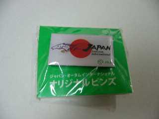 JRA JAPAN Autumn International オリジナルピンズ