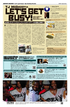 Hip Hop Insider 9月号