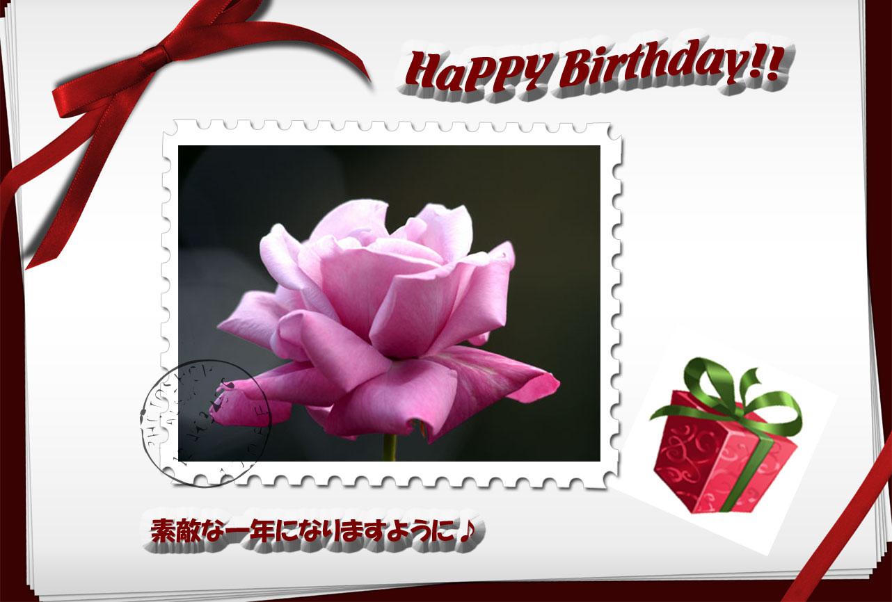 大船&港南台のパソコン教室で ... : 誕生日カード 無料 : カード