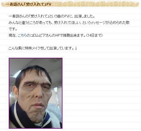 嶋田久作の画像 p1_34