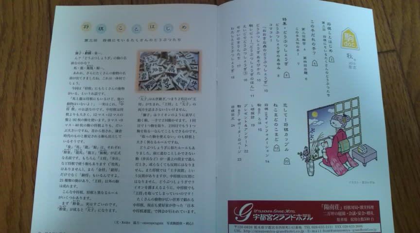 http://blogimg.goo.ne.jp/user_image/05/f1/6655640dfeb85c349e5012a7542bfa4a.jpg
