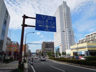 ... 尼崎川西線(通称産業道路)に