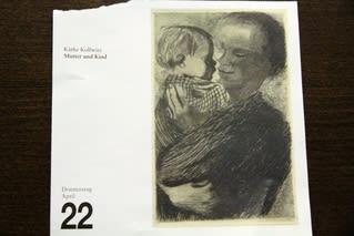 ケーテ・コルヴィッツの画像 p1_1