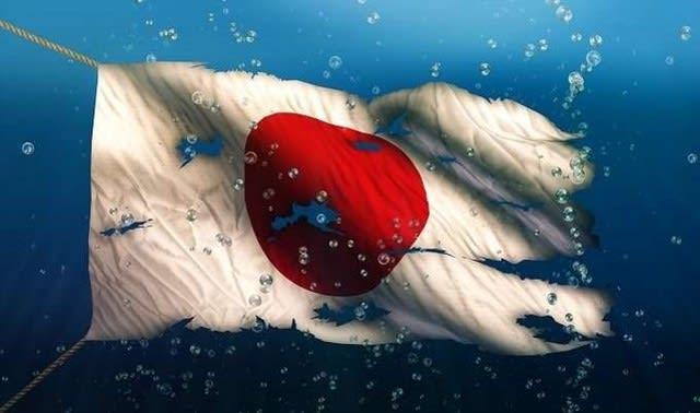 日本沈没の画像 p1_31