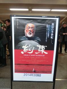 歴代の冤罪も、世間では上田美由紀事件のように受け止められていたのかもしれない。
