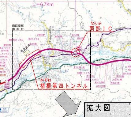 中部横断楮根第4トンネル工事
