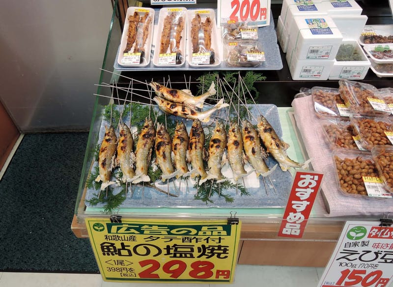 Baked_sweet_fishes_on_sale