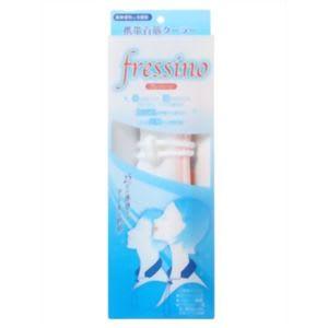 携帯首筋クーラー フレッシーノ CP-FRS-W(ホワイト)