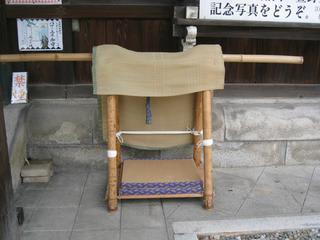 早かご - 赤穂大石神社