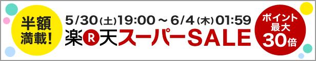 大阪府吹田市:S様:ナチュラルカントリー家具&パイン家具「テレビボードW90/Le cafe(A)」