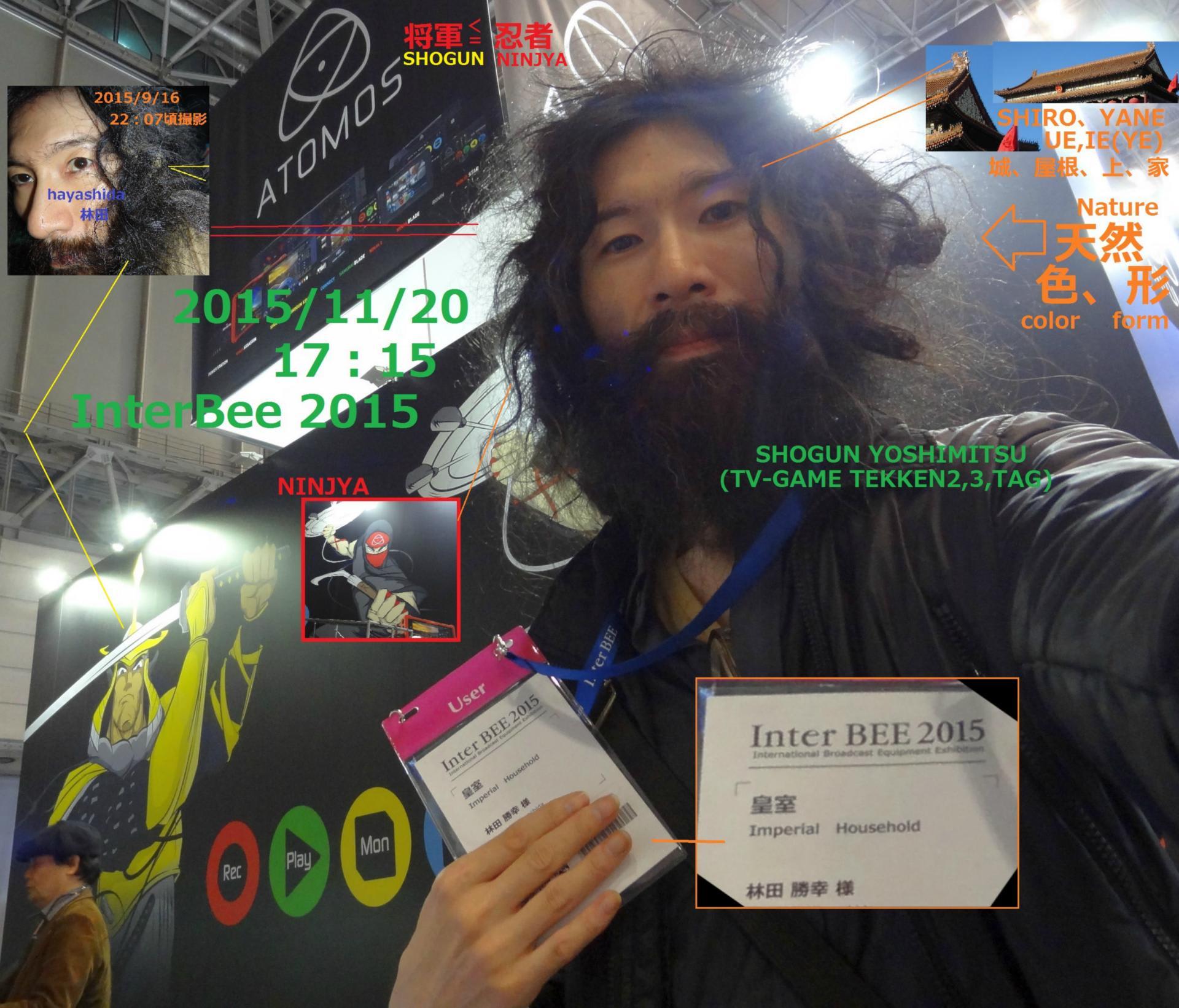 東京オートサロン2016〜2017 本スレ4 [無断転載禁止]©2ch.netYouTube動画>3本 ->画像>1380枚