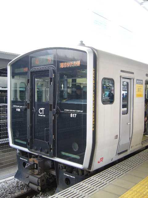 817系@博多駅