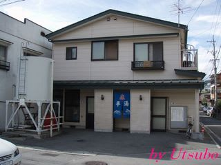 関東温泉紀行 / 関東周辺の新設日帰り温泉レポ