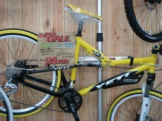 自転車の 自転車のパンク直し方 : 店主の個人的な趣味の話 ...