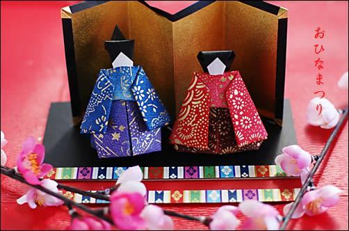簡単 折り紙 折り紙 ひなまつり : blog.goo.ne.jp