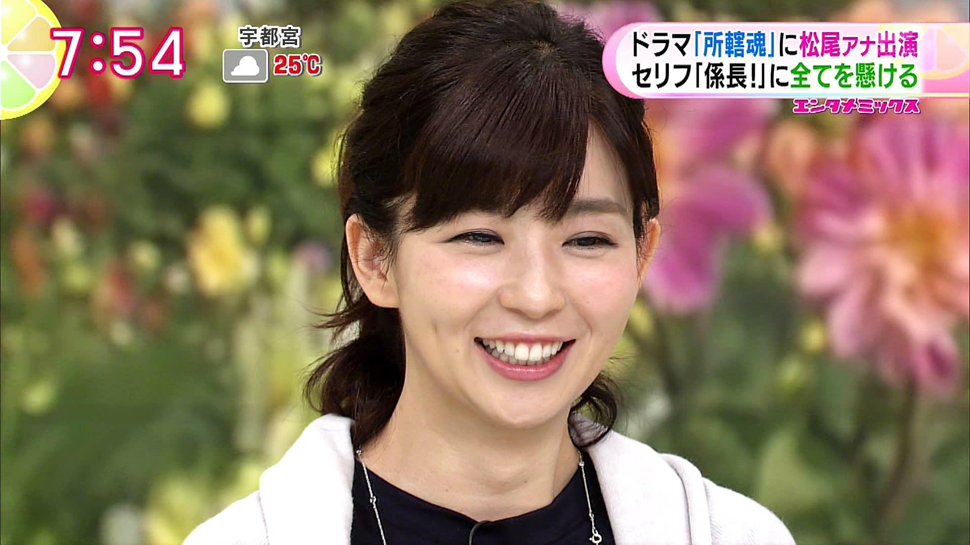 7時54分の松尾由美子