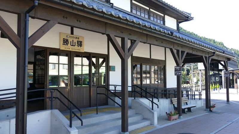 勝山駅の駅舎