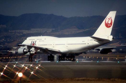 日本航空123便墜落事故、そして ...