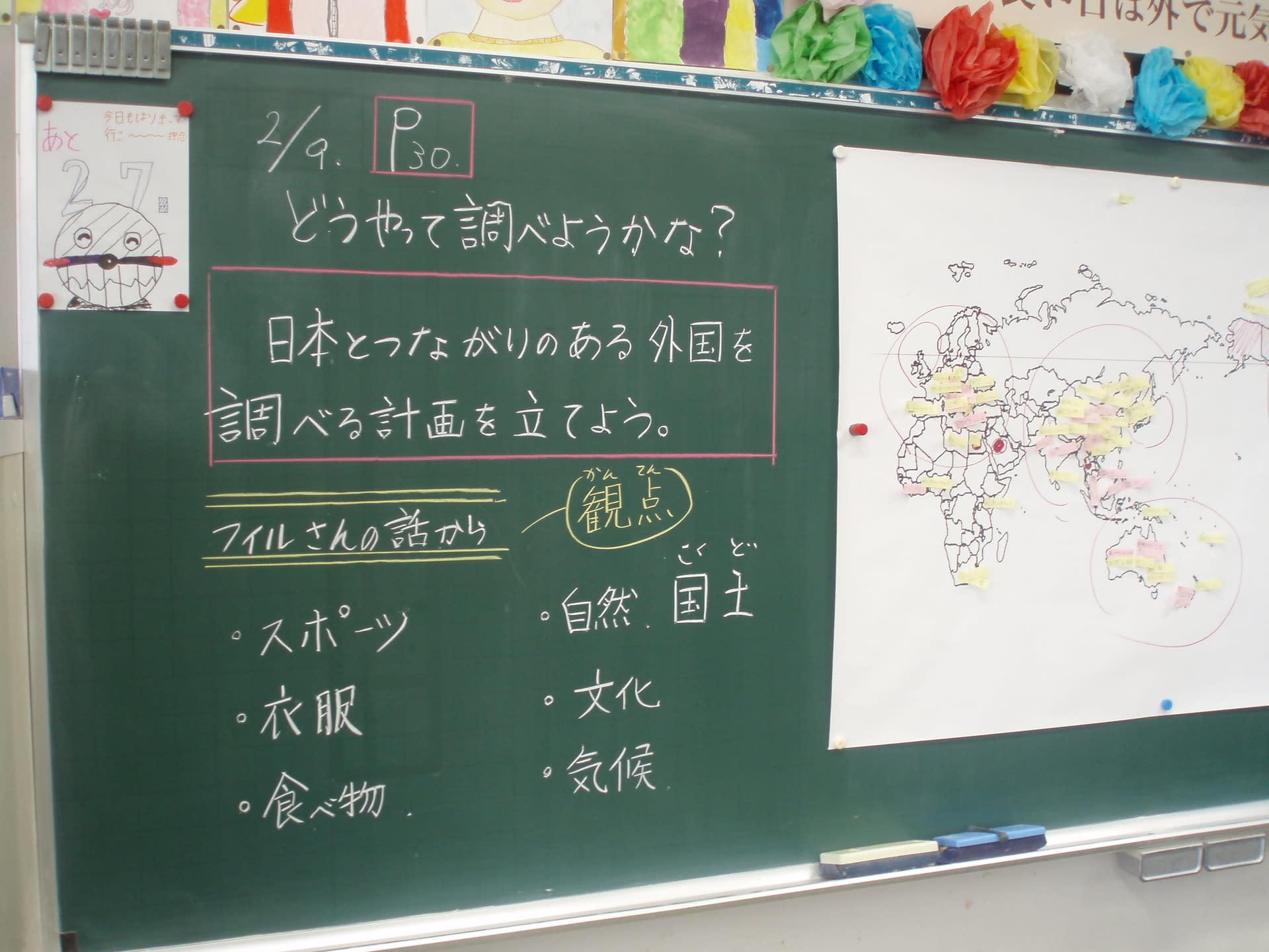つながり アメリカ と 日本 の