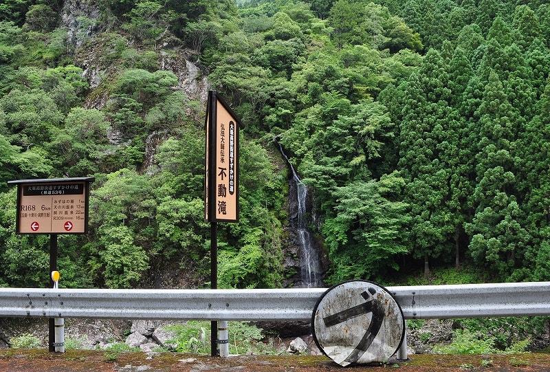 国道から見える天の川不動滝