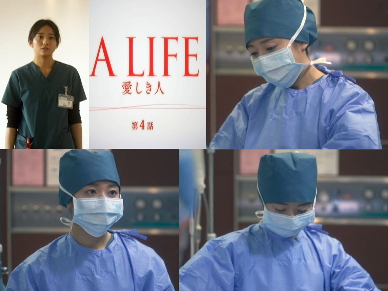 A LIFE〜愛しき人〜の画像 p1_36
