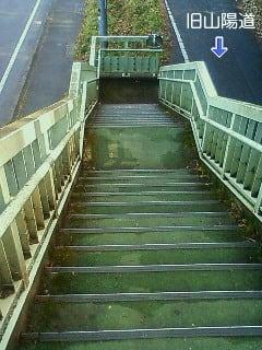歩道橋 FILE.34