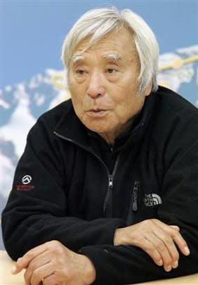 「三浦雄一郎無料写真」の画像検索結果