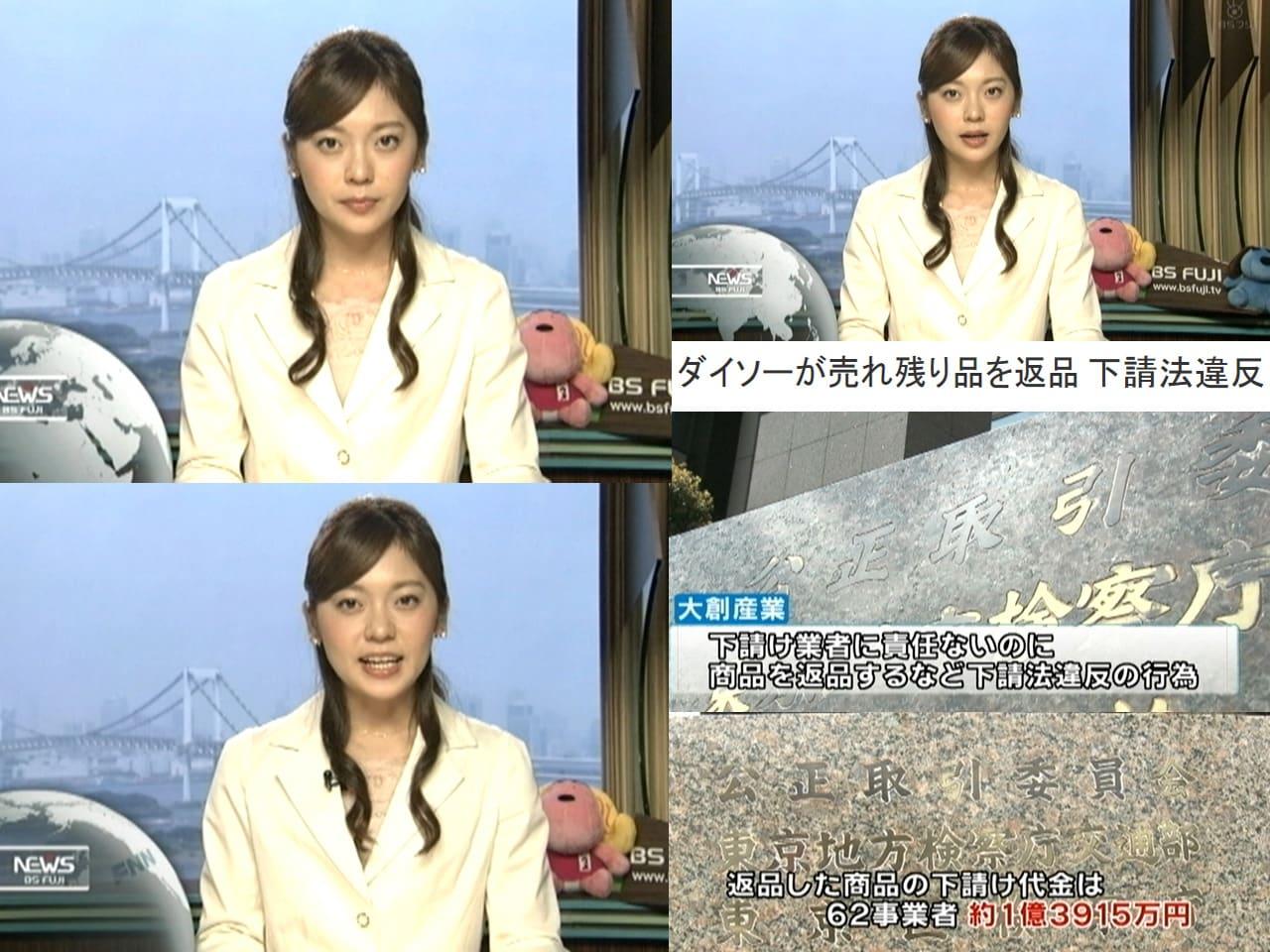 森夏美の画像 p1_10